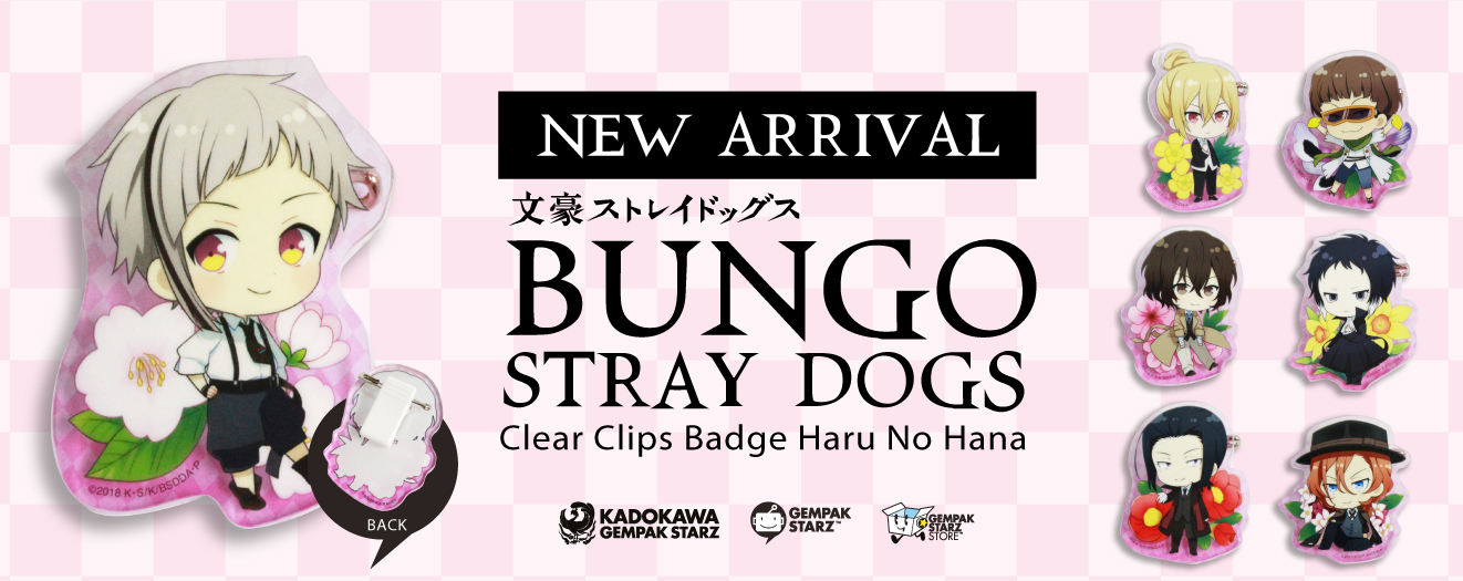 New arrival!
