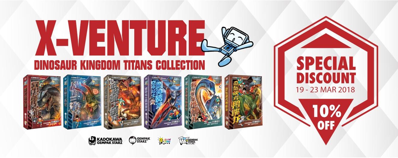 X-Venture Dinosaur Kingdom Titans Collection