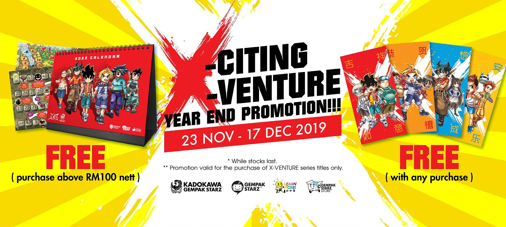 X-Citing X-Venture Year End Promo