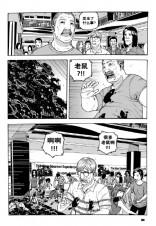 腐城 03