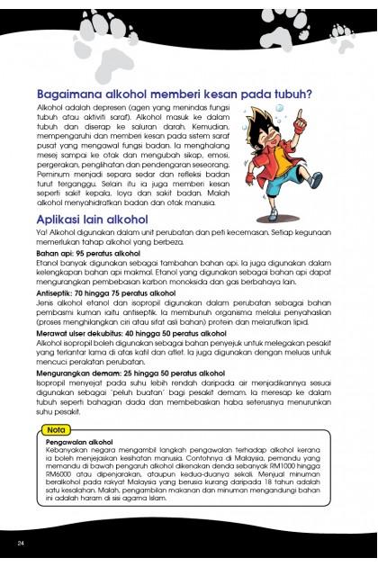 Siri X-VENTURE Makhluk Legenda 01: Lolongan Serigala Jadian