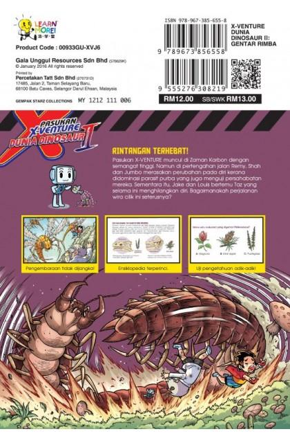 Siri X-VENTURE Dunia Dinosaur II 06: Gentar Rimba