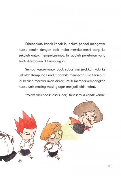 Magic Bean Junior 03: Aku Bukan Budak Super