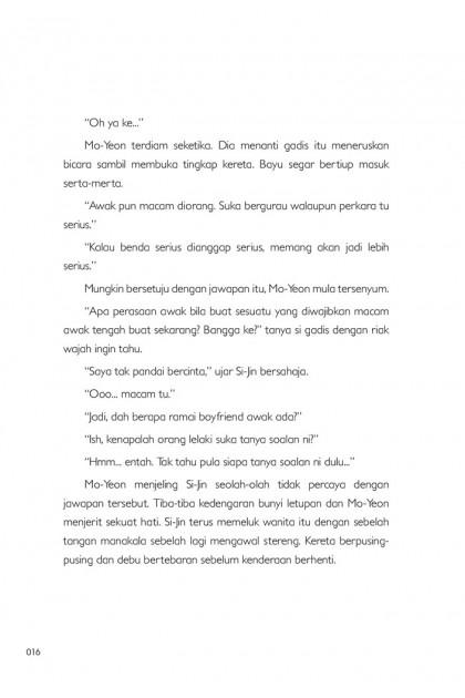 Magic Bean Starz: Descendents of The Sun Novel 02