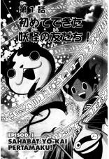 Yo-Kai Watch 01