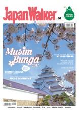 Japan Walker VOL. 01 (Bahasa Melayu)