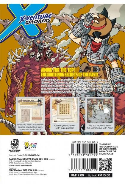 X-VENTURE The Golden Age of Adventures Series 14: Menace of the Secret Cave