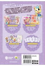糖果宝贝系列 03:服装篇: 甜心宝贝扮美美,Go! Go! Go!