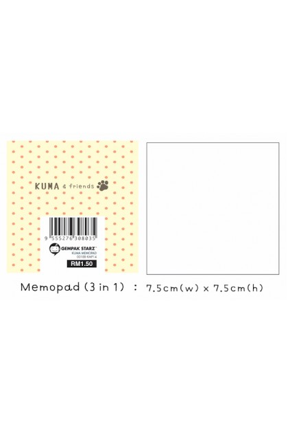 KUMA & FRIENDS  MEMO PAD
