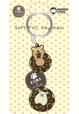 KUMA & FRIENDS KEYCHAIN