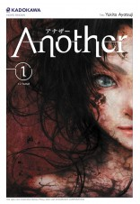 Another 01 (Novel)
