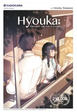 Hyouka Pertama: Misteri 33 Tahun (Novel)