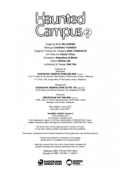 Haunted Campus 02 (END)