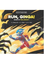 Run, Ginga!