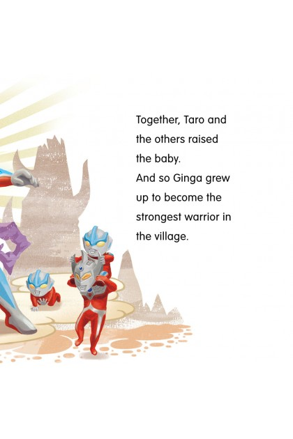 Ginga's Quest