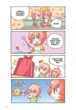 糖果宝贝系列 09:烹饪篇:下厨好好玩,煮煮煮!