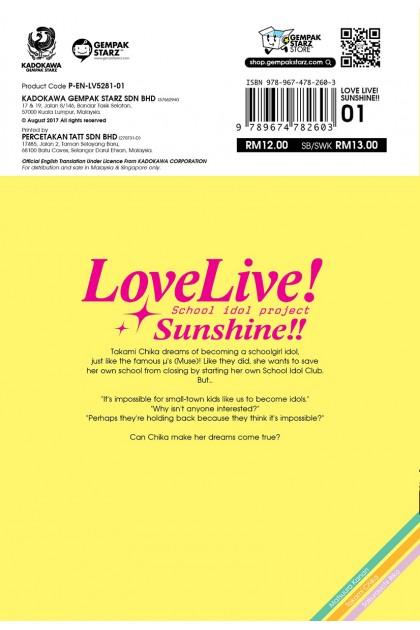 Love Live! Sunshine!! 01 (English)