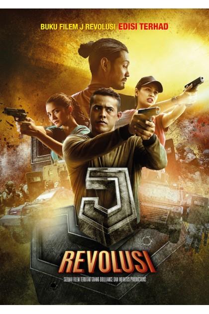 Buku Filem J Revolusi