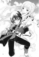 Sword Art Online: Aincrad 01 (Malay)