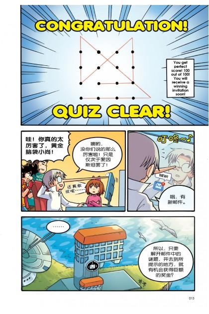 X探险特工队 科幻冒险系列 30:吴哥窟寻宝记