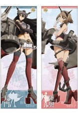 艦隊 Kankore Collection PVC Poster  連裝PVC海報組 B