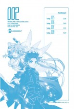 Sword Art Online: Fairy Dance 02 (Malay)