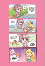 糖果系列 最萌宝贝 01 梦幻甜甜圈