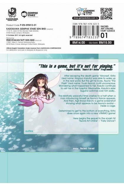 Sword Art Online: Fairy Dance 01 (English)