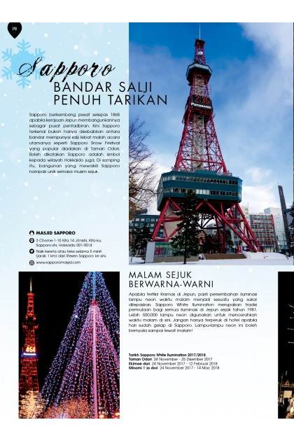 Japan Walker VOL. 04 (Bahasa Melayu)