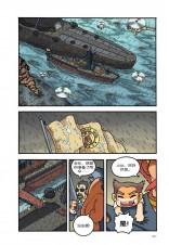 X探险特工队 智力冒险系列 10:群兽乱斗