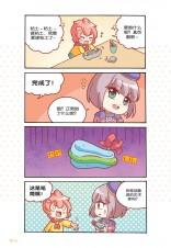 糖果宝贝系列 06:美劳与手作篇:一起动手DIY,赞赞赞!