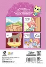 糖果宝贝系列 12:旅游篇:游遍世界,玩玩玩!