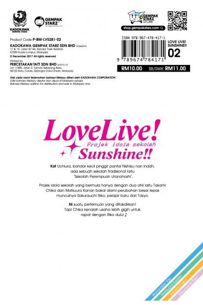 Love Live! Sunshine!! 02 (Malay)