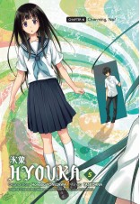 Hyouka 05 (English)