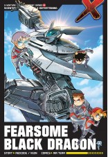 X-VENTURE Exobot Academy Series: Fearsome Black Dragon