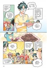 糖果系列 33 理财篇:节俭美德美少女