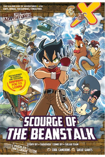 X-VENTURE The Golden Age of Adventures Series 18: Scourge of the Beanstalk