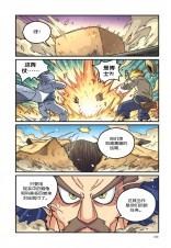 X探险特工队 万兽之王II系列 04:夺命撕咬
