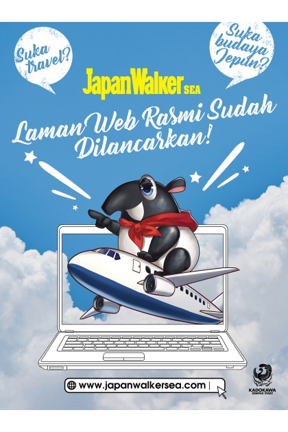 Japan Walker VOL. 05 (Bahasa Melayu)