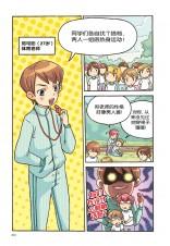 梦想宣言系列 02:挑战自我篇:GET,SET,GO 奔跑吧!少年