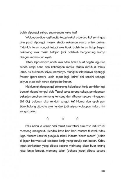 GI(A)RLISH NUMBER 01 (Novel)
