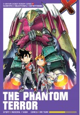 X-VENTURE Exobot Academy 07: The Phantom Terror
