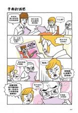 哥好帅 04