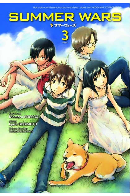 Summer Wars 03 (Malay)
