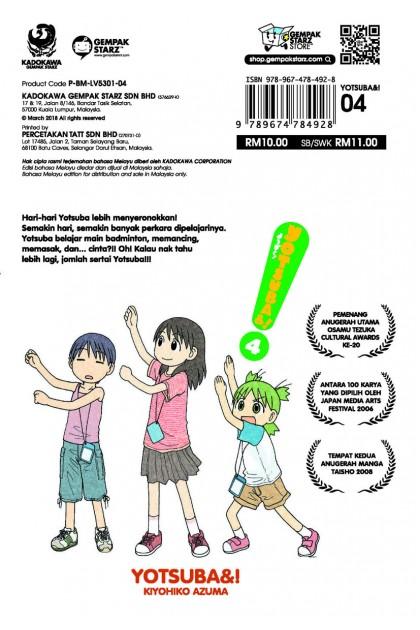 Yotsuba&! 04 (Malay)