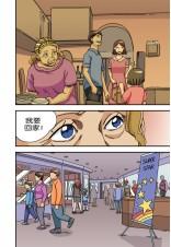 温情系列 28:安琪与玛丽