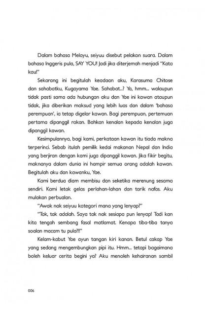 GI(A)RLISH NUMBER 02 (Novel)
