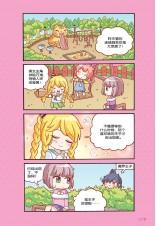 糖果系列 最萌宝贝 05 甜蜜巧克力