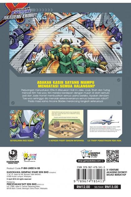 Siri X-VENTURE Akademi Exobot 08: Skuad Bersayap