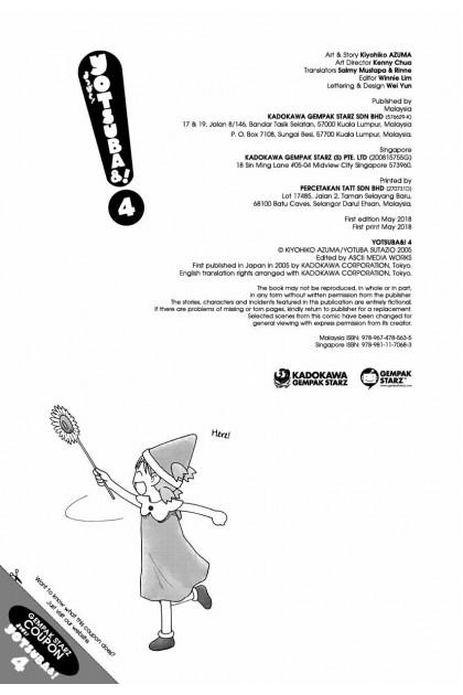 Yotsuba&! 04 (English)